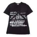 コムデギャルソンオムプリュス COMME des GARCONS HOMME PLUS メッセージ プリント Tシャツ を買い取りさせて頂きました♪